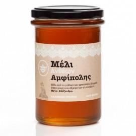 Μέλι Ανθέων «Μελισσοκομία Αμφίπολης» 400γρ