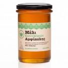 Μέλι Κωνοφόρων (Πεύκο) «Μελισσοκομία Αμφίπολης» 400γρ