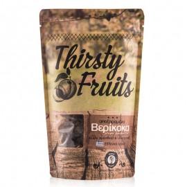 Αποξηραμένα Βερίκοκα χωρίς ζάχαρη «Thirsty Fruits» 200γρ
