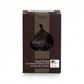 Ξηρά Σύκα με επικάλυψη Σοκολάτα Υγείας «Συκάτες Γεύσεις» 220γρ
