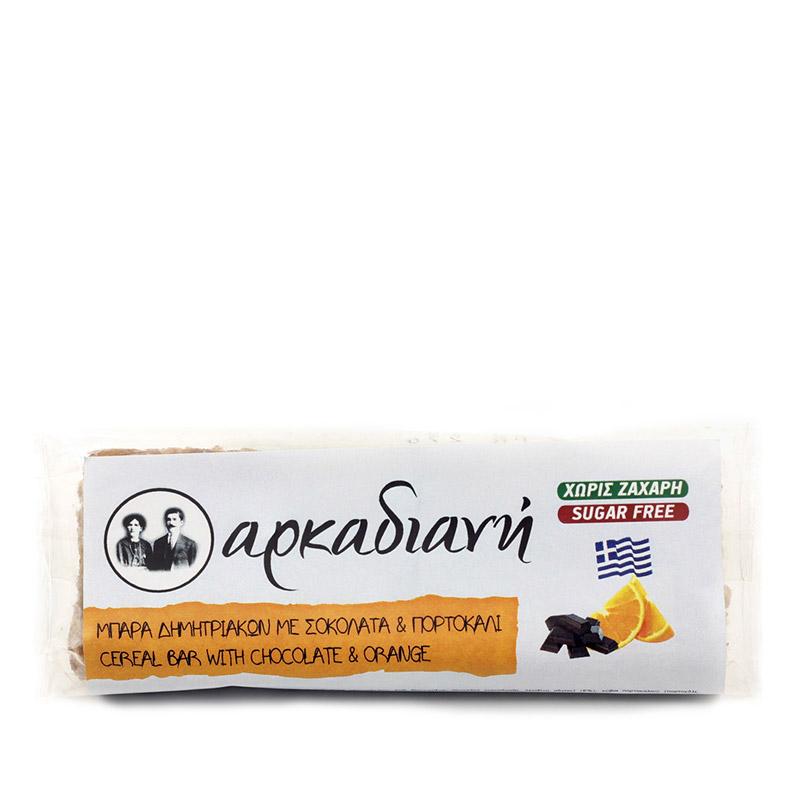 Μπάρα δημητριακών με πορτοκάλι και μαύρη Σοκολάτα, χωρίς ζάχαρη 100% φυσική - «Αρκαδιανή» 70γρ