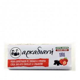 Μπάρα δημητριακών  χωρίς ζάχαρη, με φράουλα και μαύρη σοκολάτα 100% φυσική - «Αρκαδιανή» 70γρ