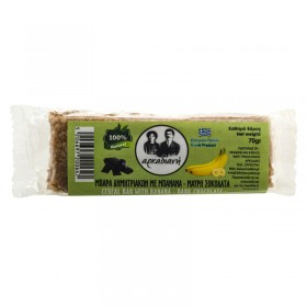 Μπάρα δημητριακών με μπανάνα και μαύρη σοκολάτα 100% φυσική - «Αρκαδιανή» 70γρ