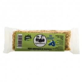 Μπάρα δημητριακών με blueberry 100% φυσική - «Αρκαδιανή» 70γρ