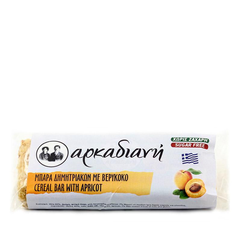 Μπάρα δημητριακών χωρίς ζάχαρη, με βερίκοκο 100% φυσική - «Αρκαδιανή» 70γρ