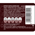 Βιολογική Μαρμελάδα Αρώνια με Δαμάσκηνο, χωρίς Ζάχαρη χωρίς Γλουτένη «KOTTIS SUPERFOODS» 250γρ
