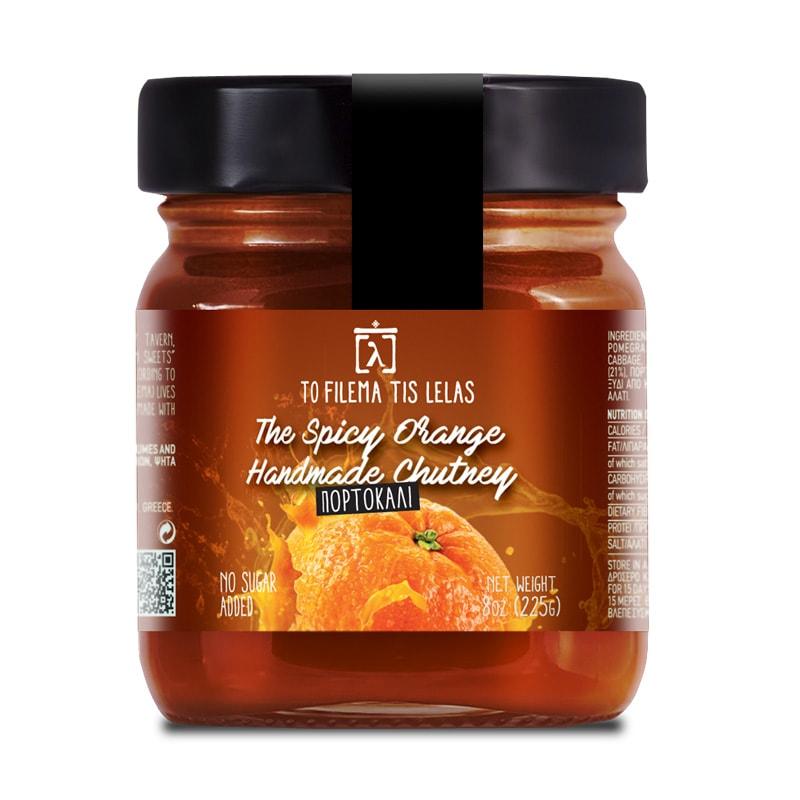 Chutney Πορτοκάλι, χωρίς ζάχαρη «Το Φίλεμα της Λέλας» 225γρ
