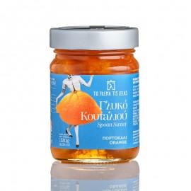 Γλυκό του Κουταλιού Πορτοκάλι «Το Φίλεμα της Λέλας» 320γρ