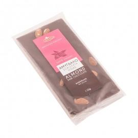 Χειροποίητη Σοκολάτα Υγείας χωρίς Ζάχαρη με Αμύγδαλα «Κοχύλι» 110γρ
