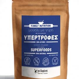 Μούσλι με Γύρη & Superfoods, χωρίς ζάχαρη «WISE Greece» 40γρ
