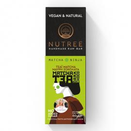 Μπάρα ενέργειας χωρίς ζάχαρη, χωρίς γλουτένη,  με Τσάι Matcha & και μαύρη Σοκολάτα- «NUTREE» 60γρ, απόλυτα φυσική και vegan