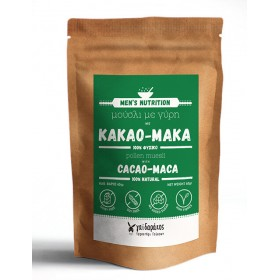Μούσλι με Γύρη, Κακάο & Μάκα, χωρίς ζάχαρη «WISE Greece» 40γρ