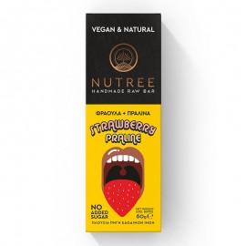 Μπάρα ενέργειας χωρίς ζάχαρη, χωρίς γλουτένη,  με Φράουλα & Πραλίνα - «NUTREE» 60γρ, απόλυτα φυσική και vegan