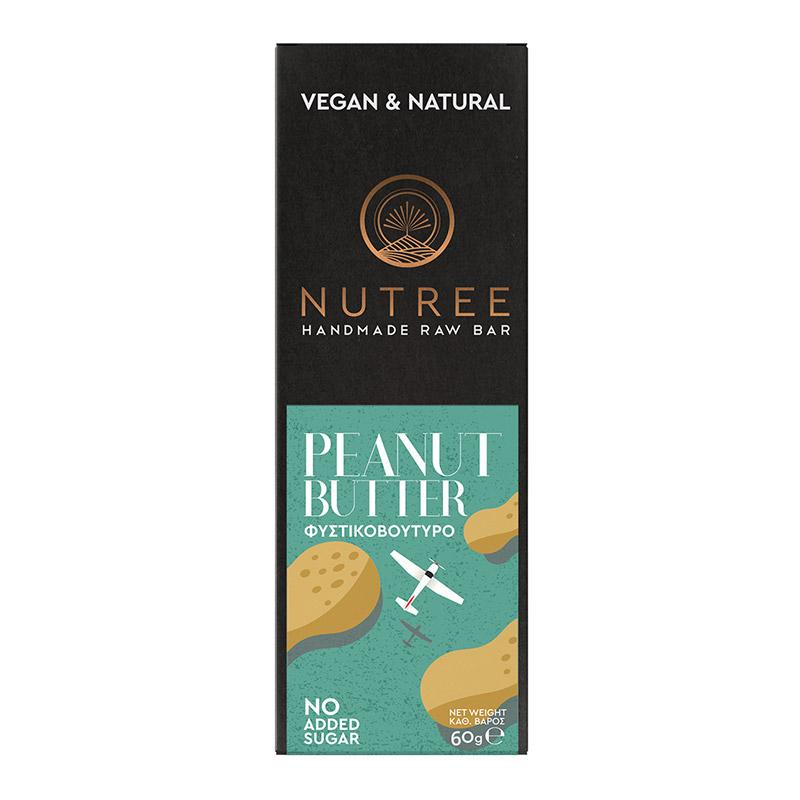 Μπάρα ενέργειας χωρίς ζάχαρη, με Φυστικοβούτυρο - «NUTREE» 60γρ, απόλυτα φυσική και vegan