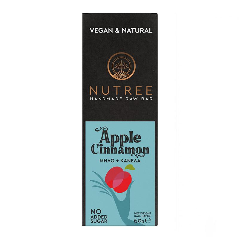 Μπάρα ενέργειας χωρίς ζάχαρη, χωρίς γλουτένη, με Μήλο & Κανέλα - «NUTREE» 60γρ, απόλυτα φυσική και vegan