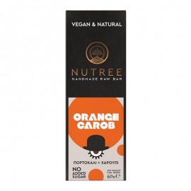 Μπάρα ενέργειας χωρίς ζάχαρη, χωρίς γλουτένη, με Χαρούπι & Πορτοκάλι - «NUTREE» 60γρ, απόλυτα φυσική και vegan
