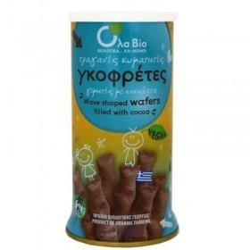Βιολογικές Γκοφρέτες με Σοκολάτα (Πουράκια), χωρίς Φοινικέλαιο VEGAN «OLA-BIO» 140γρ