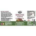 Πραλίνα Φουντουκιού με Σοκολάτα Γάλακτος χωρίς ζάχαρη, χωρίς γλουτένη «Kollias Family» 250γρ