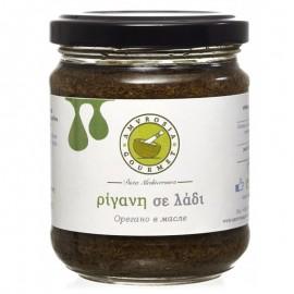 Ρίγανη σε Εξαιρετικό Παρθένο Ελαιόλαδο «Amvrosia Gourmet» 100γρ